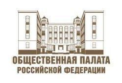 Совместное пленарное заседание с Общественной палатой РФ
