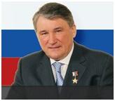 Юрий Леонидович Воробьёв