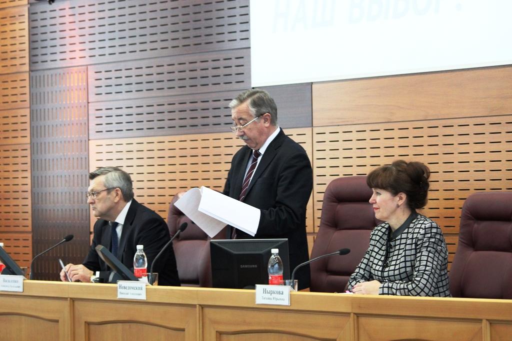 Семинар-совещание по подготовке к проведению единого дня голосования