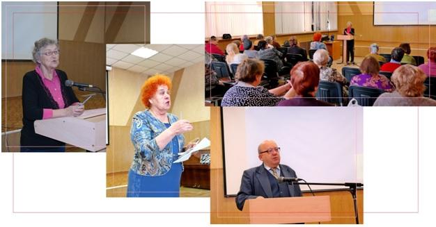 Амурское региональное отделение Союза пенсионеров России провело очередную встречу слушателей  Университета «Третий возраст» в г. Благовещенске.