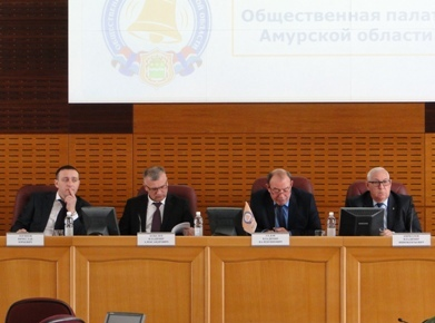 Двенадцатое заседание Общественной палаты Амурской области состоялось