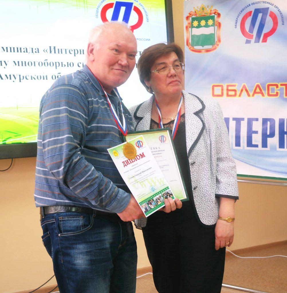 Подведены итоги VI Олимпиады «Интернет-долголетие» по компьютерному многоборью пенсионеров Амурской области