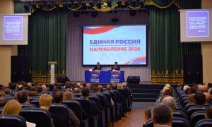 В Благовещенске сегодня состоялся Региональный форум «Единая Россия. Направление 2026»