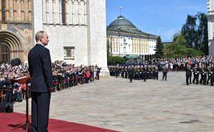 Церемония вступления в должность Президента Российской Федерации