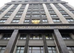 Законопроект о праве общественных палат назначать наблюдателей на выборы принят в первом чтении