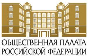 «Стандарт села»: в ОП РФ запустили проект по мониторингу уровня жизни в сельских населенных пунктах