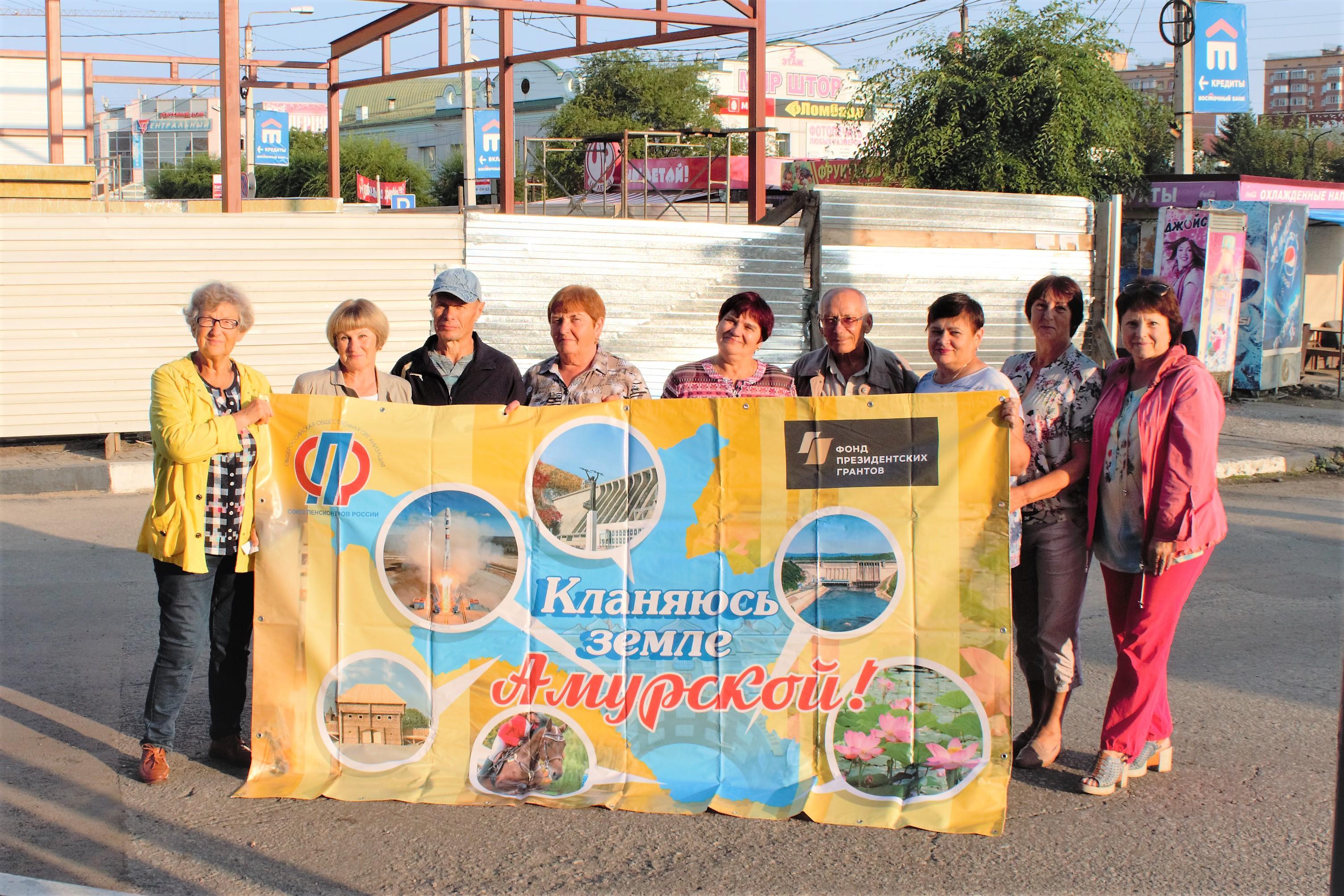 Экскурсия пенсионеров области на Бурейскую ГЭС