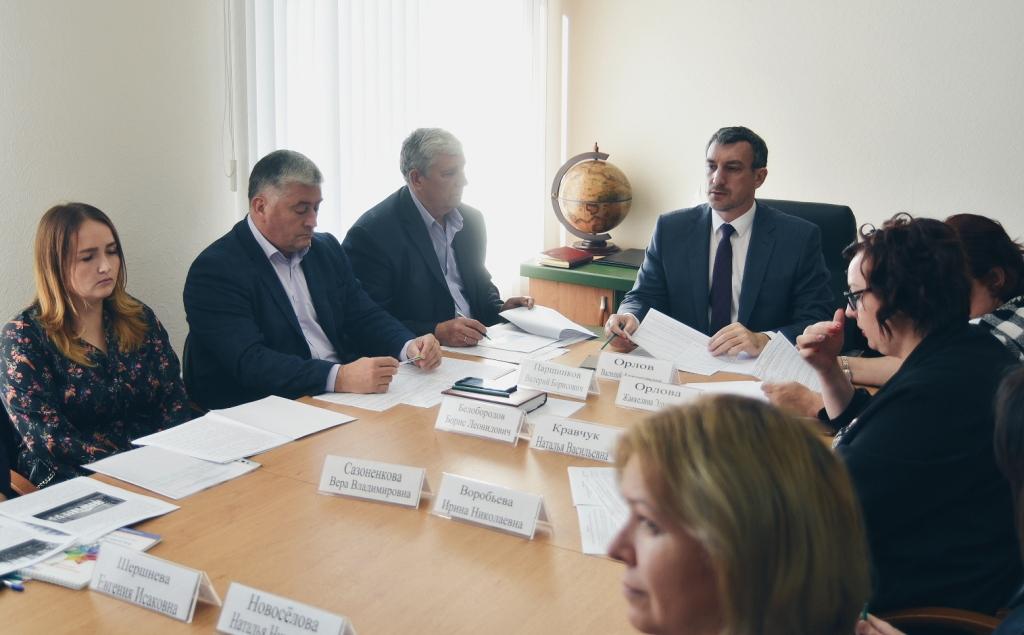 Заседание общественного совета при министерстве имущественных отношений Амурской области