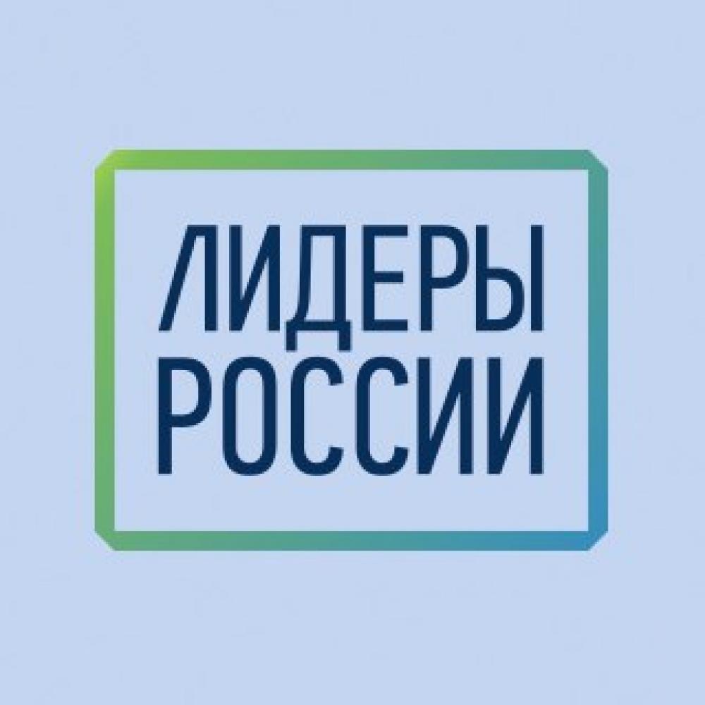 Общественная палата Амурской области поддержит лидеров России