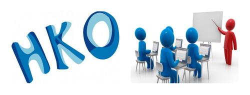 Конференция НКО «Открытое пространство: диалог для взаимодействия»