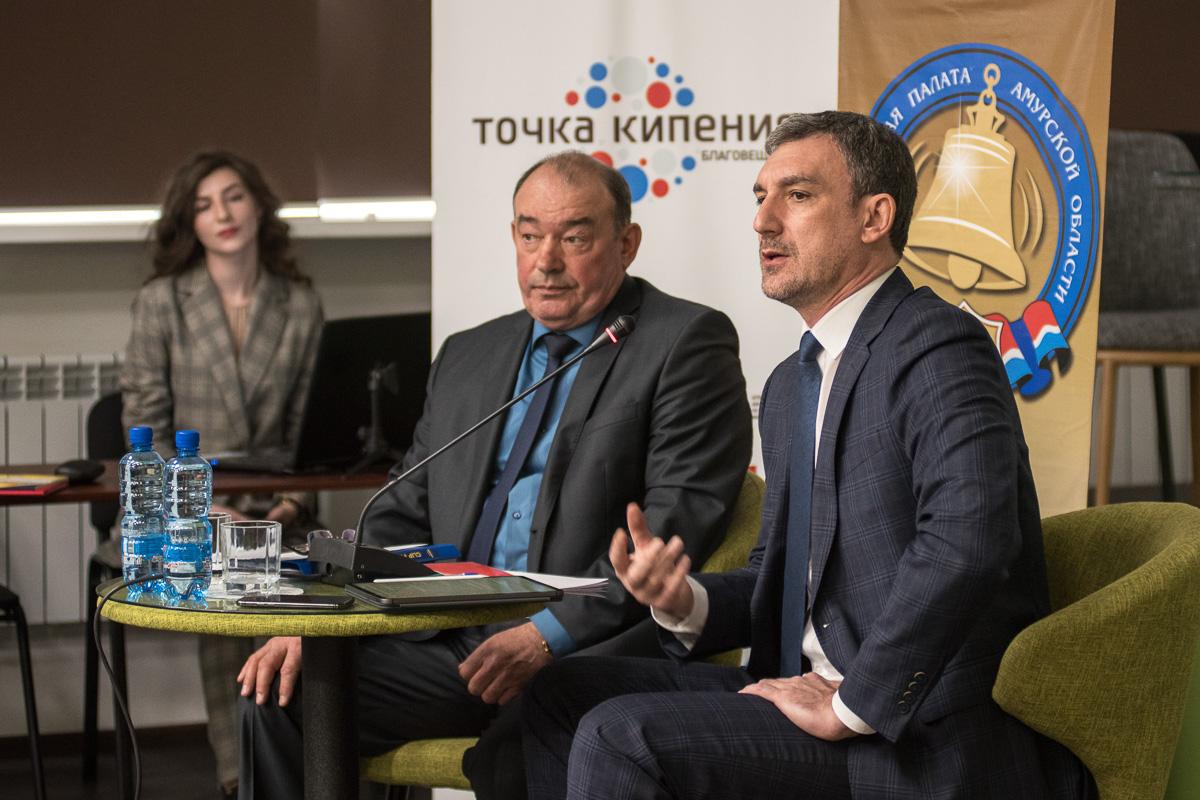 Заседание Общественной палаты по вопросу обсуждения доклада о состоянии и тенденциях развития гражданского общества в Амурской области в 2018 году