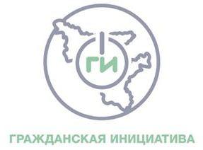На гранты «Березитового рудника» претендуют 45 социальных проектов