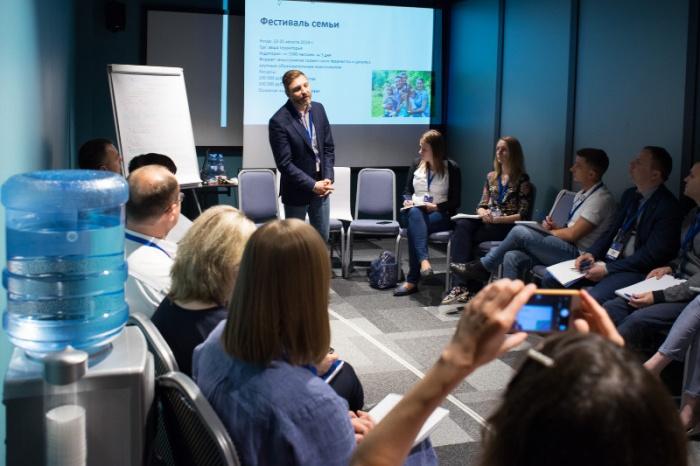 В Новосибирске прошел тренинг для молодых лидеров гражданского общества в рамках проекта «Университет ОП РФ»