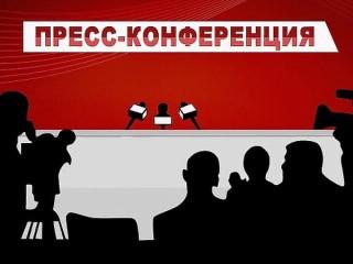 Пресс-конференция «Дипломат Николай Игнатьев — человек мира»