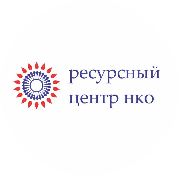 Семинар «Годовой отчет организации – инструмент успешного развития»