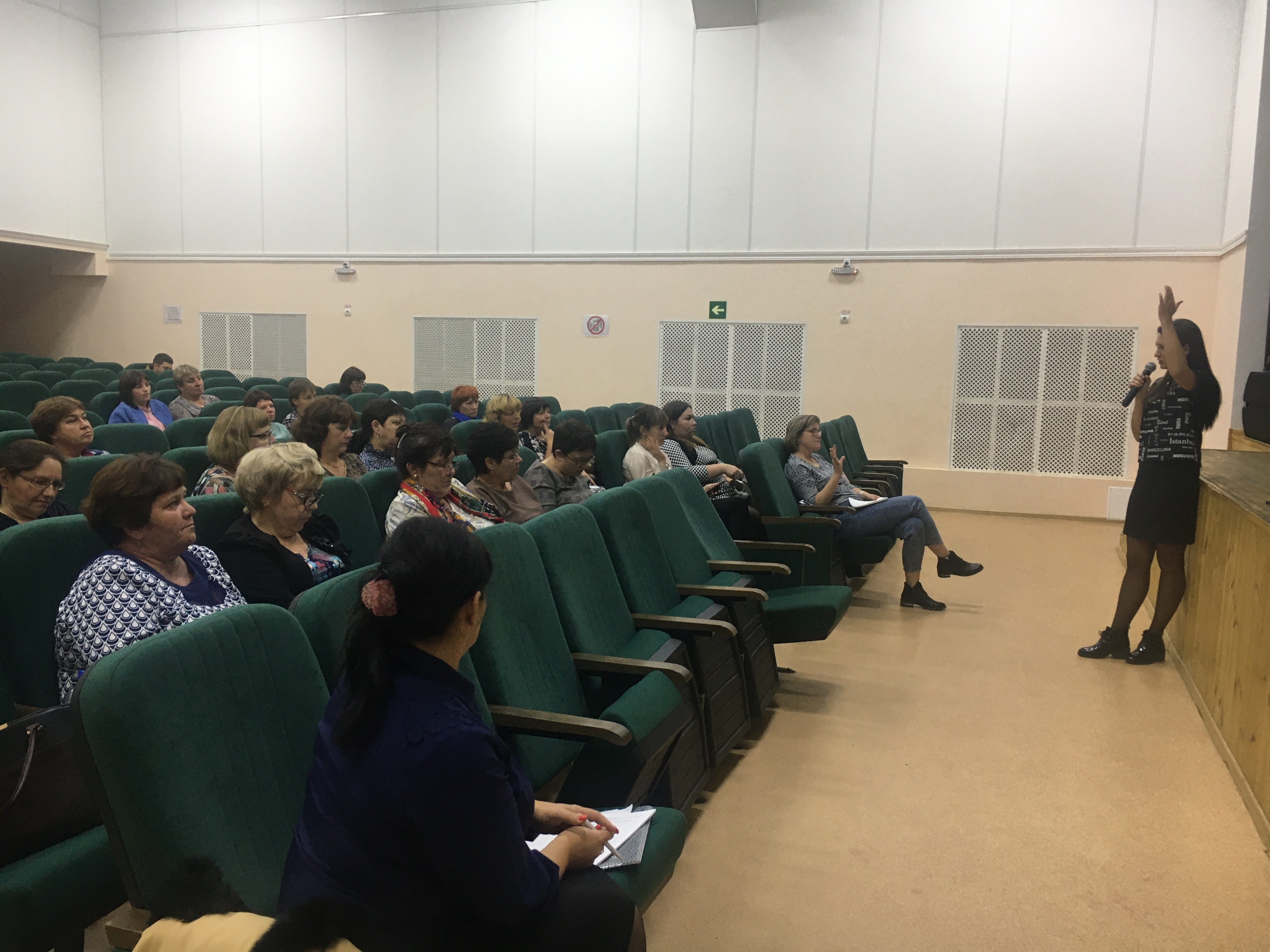 Специалисты Ресурсного центра поддержки НКО провели выездной обучающий семинар