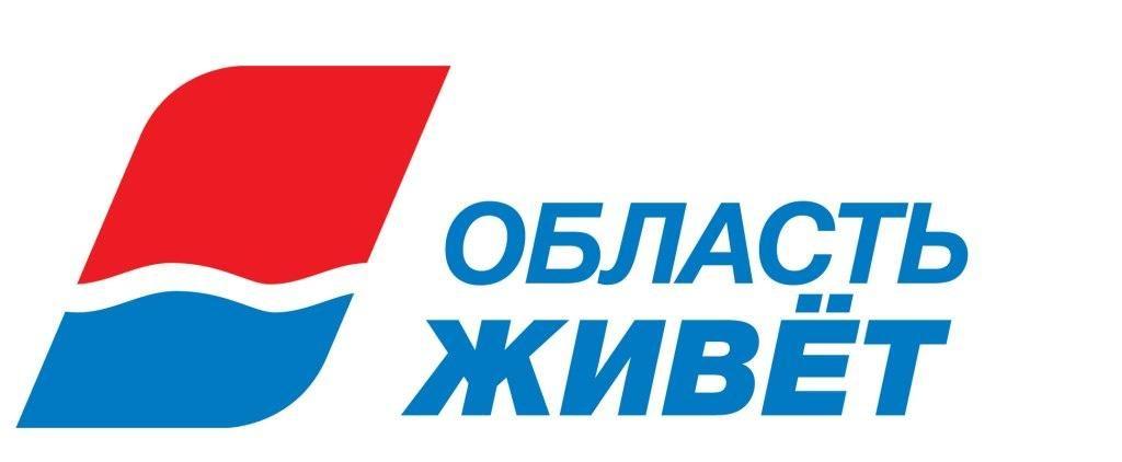 Рабочая группа Общественной палаты Амурской области озвучила имена победителей конкурса «Поступки и люди»