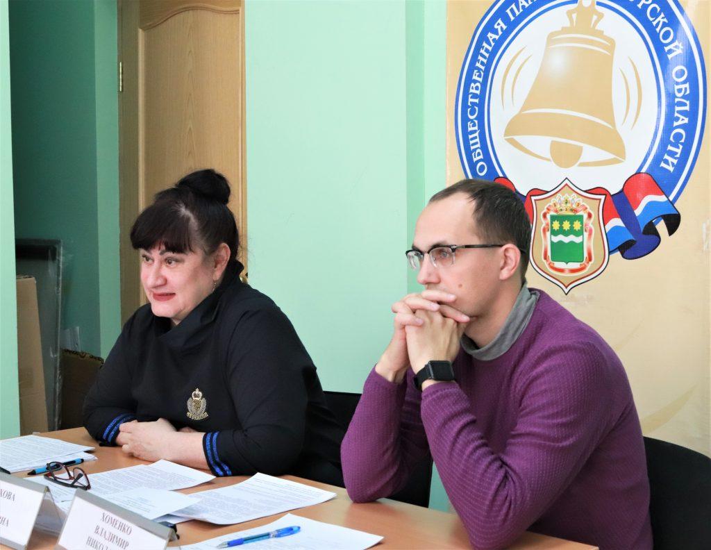 Состоялась рабочая встреча по осуществлению мониторинга в сфере зоозащиты на территории Амурской области