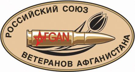 25-я годовщина начала контртеррористической операции в Чечне.  День памяти о россиянах, погибших при исполнении служебного долга на Северном Кавказе.