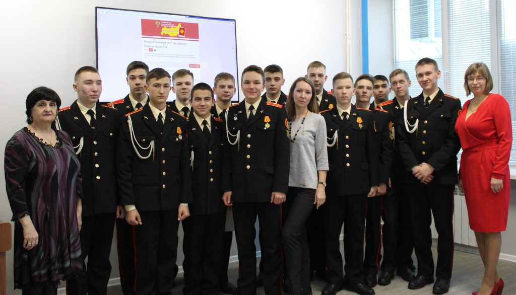 Амурская область впервые присоединилась к акции Всероссийского тестирования на знание Конституции РФ