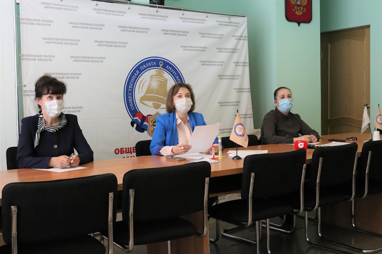 О подготовке общественного наблюдения за голосованием по поправкам в Конституцию Российской Федерации в условиях ограничительных мер