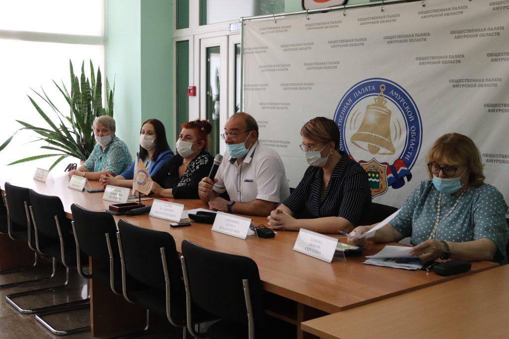В Общественной палате подвели итоги общественного наблюдения за общероссийским голосованием в Амурской области