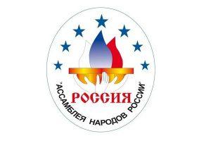 Учреждена первая общественная премия за личный вклад в этнокультурное развитие и укрепление единства народов России  «Гордость нации»