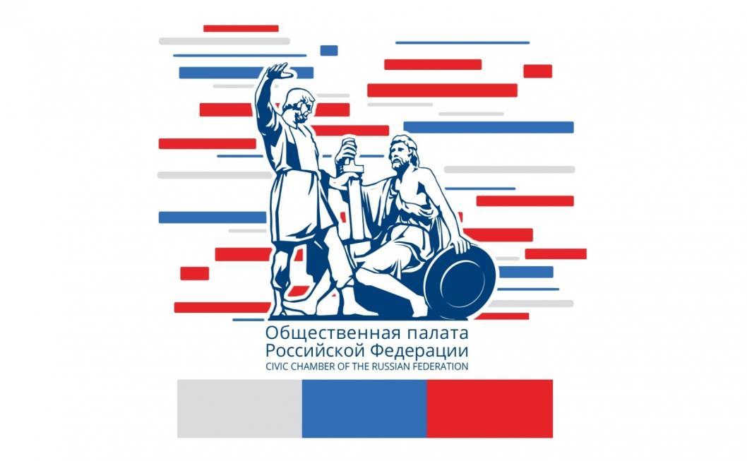 Заявление Общественной палаты Российской Федерации о необходимости вакцинации против COVID-19