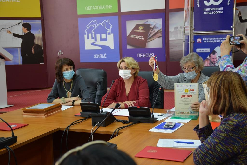 Отчетно-выборная конференция Амурского регионального отделения «Союз пенсионеров России»