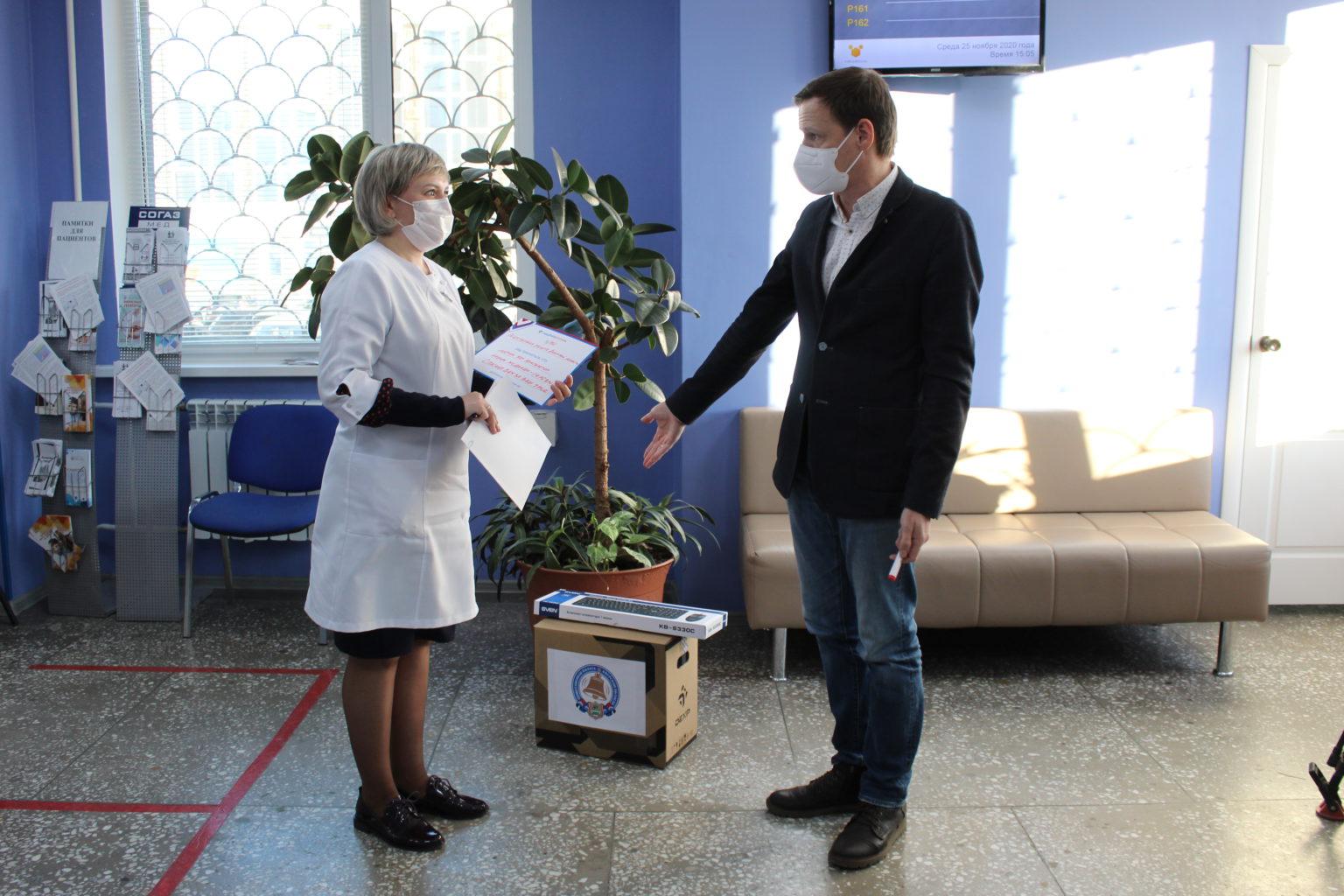 Общественная палата Амурской области приняла участие в акции «Щедрый вторник»