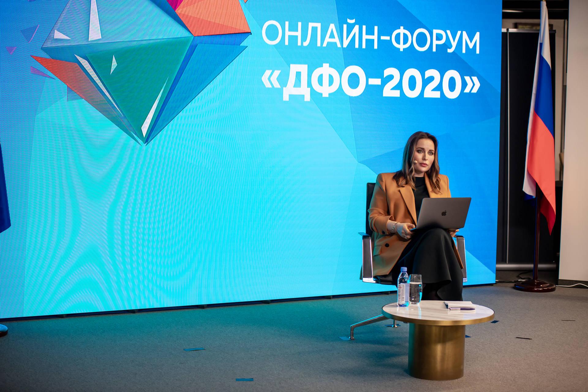 Более 35 тысяч просмотров собрал онлайн-форум «ДФО 2020»