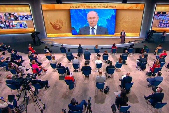 Общественники о пресс-конференции  Президента Российской Федерации