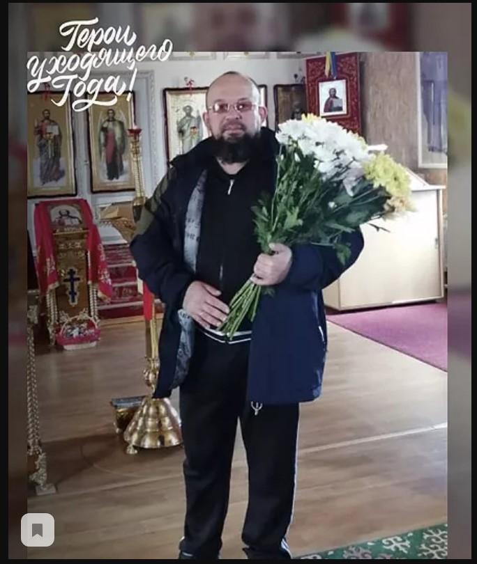 Опобедителе регионального конкурса «Поступки илюди» изПриамурья узнала вся Россия