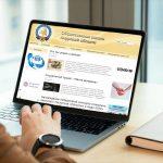 Утверждены новые члены Общественной палаты Амурской области VI состава