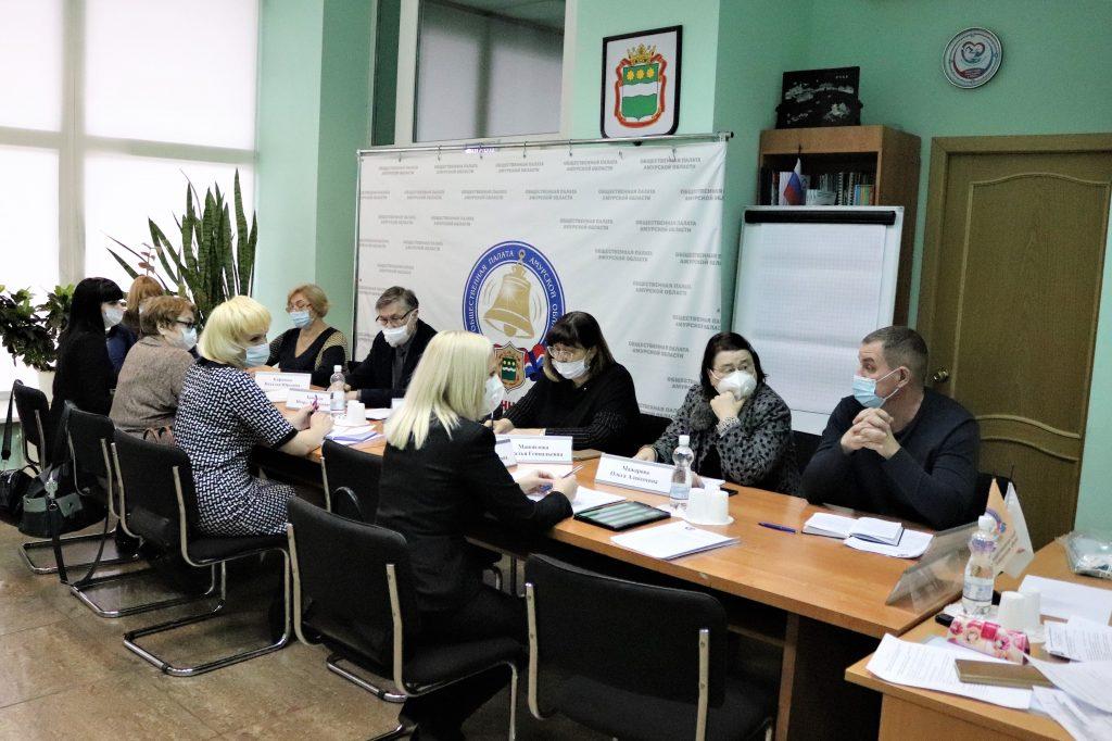 В Общественной палате Амурской области прошла рабочая встреча по вопросу реабилитации и интеграции в учебный процесс детей с сахарным диабетом I типа