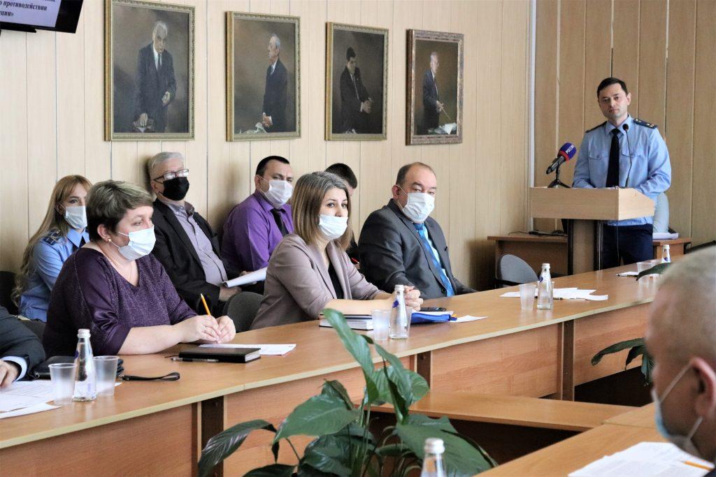 Члены Общественной палаты Амурской области приняли участие в заседании общественного совета по противодействию коррупции при прокуратуре области