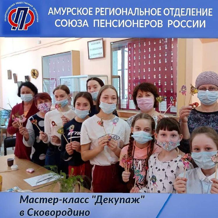 Мастер-класс «Декупаж» в г. Сковородино