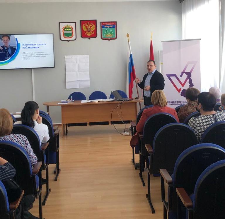В Амурской области проходят выездные семинары для общественных наблюдателей