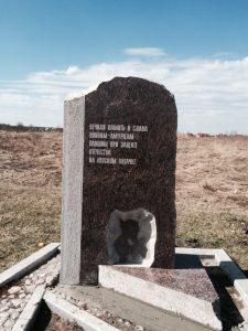 Капсула с амурской землей отправится в мемориал на «Невский пятачок»