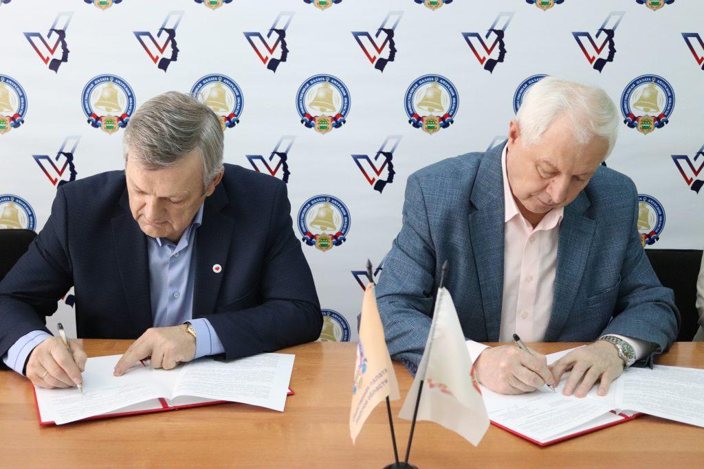 Региональной Общественной палатой подписано первое соглашение о сотрудничестве по наблюдению за выборами с политической партией