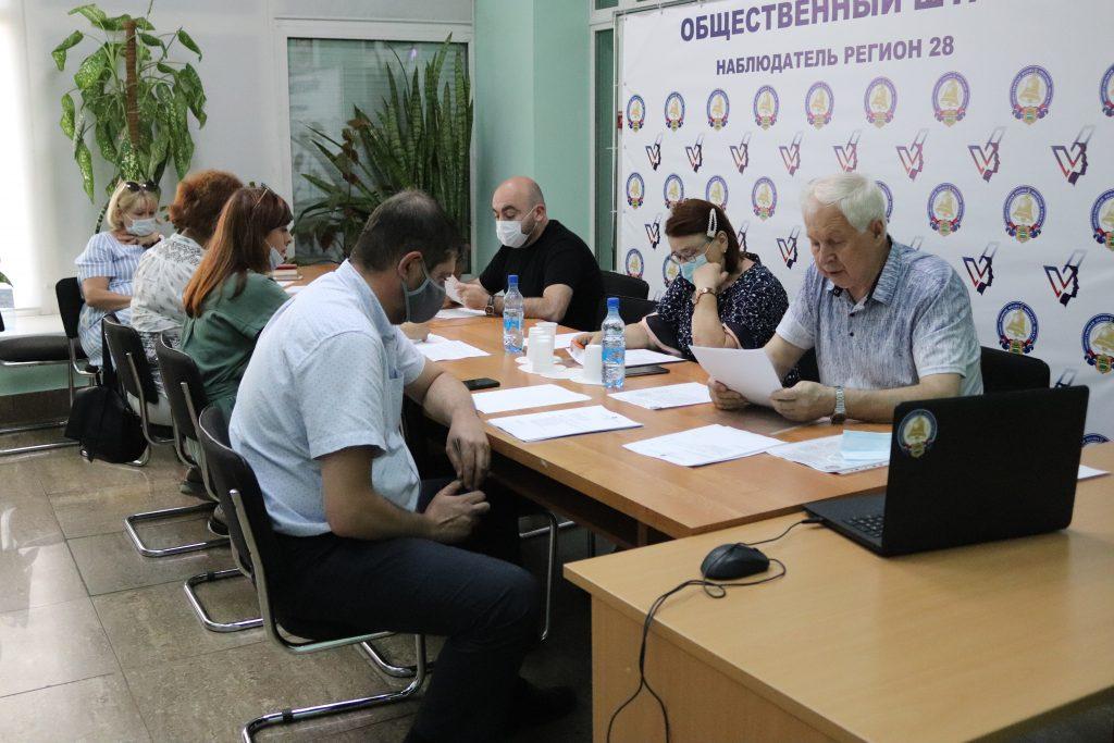Состоялось первое заседание совета Общественной палаты Амурской области