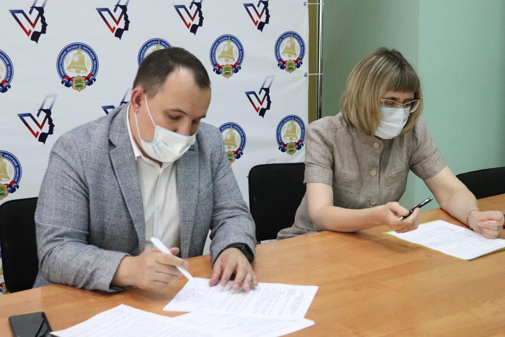 На заседании общественного штаба обсудили ход избирательной кампании  в Амурской области