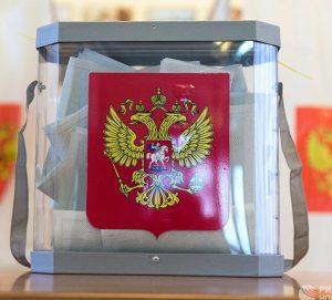 В Приамурье самому молодому кандидату в депутаты Госдумы – 21 год