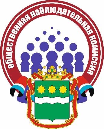 Подведены итоги проекта «СОНКО + ОНК = содействие в защите прав человека в местах принудительного содержания через совершенствование работы Общественной наблюдательной комиссии Амурской области»