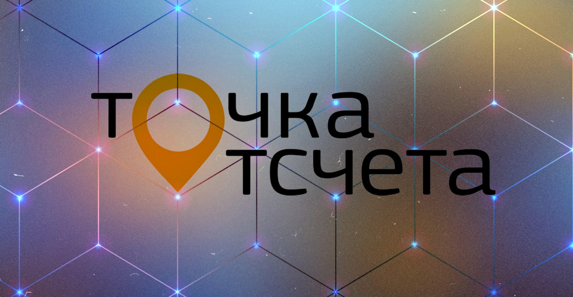 Всероссийский конкурс публичных годовых отчетов СО НКО продолжает прием заявок