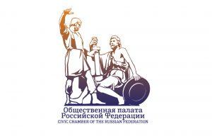 УЗНАЙ РОССИЮ: при поддержке членов ОПРФ будут проведены конкурс, викторины и онлайн-концерт